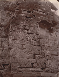 Close view of mouldings on face of the Dhamekh Stupa, Sarnath